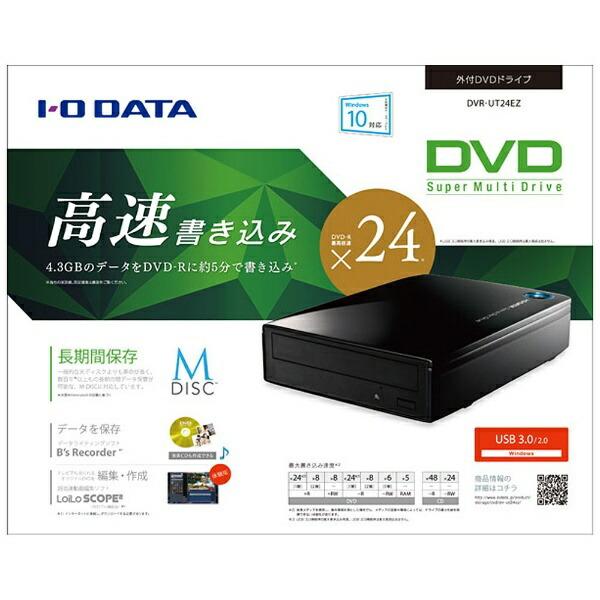 I-ODATAアイ・オー・データUSB3.0接続外付DVDドライブ(ブラック)DVR-UT24EZ[DVRUT24EZ]