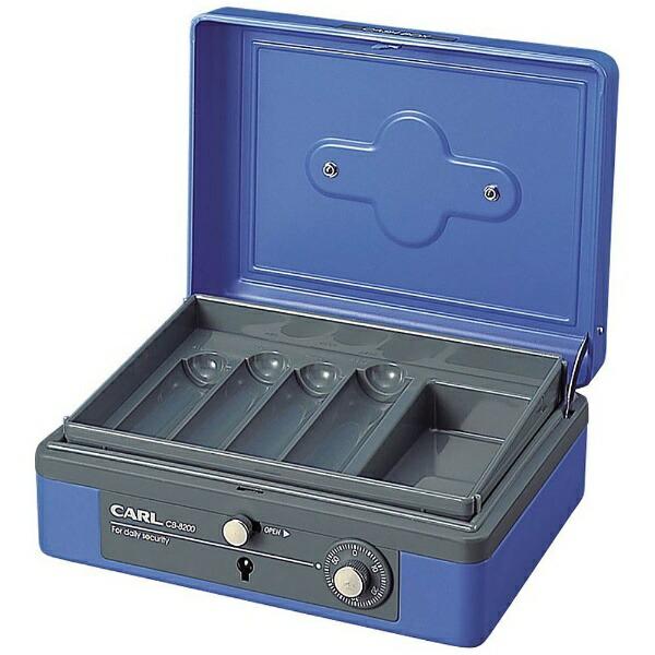 カール事務器CARLCB-8200-BキャッシュボックスLブルー[ダイヤル式]