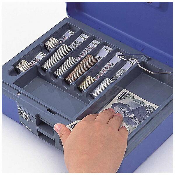 カール事務器CARLCB-8400-Bキャッシュボックスブルー[鍵式]