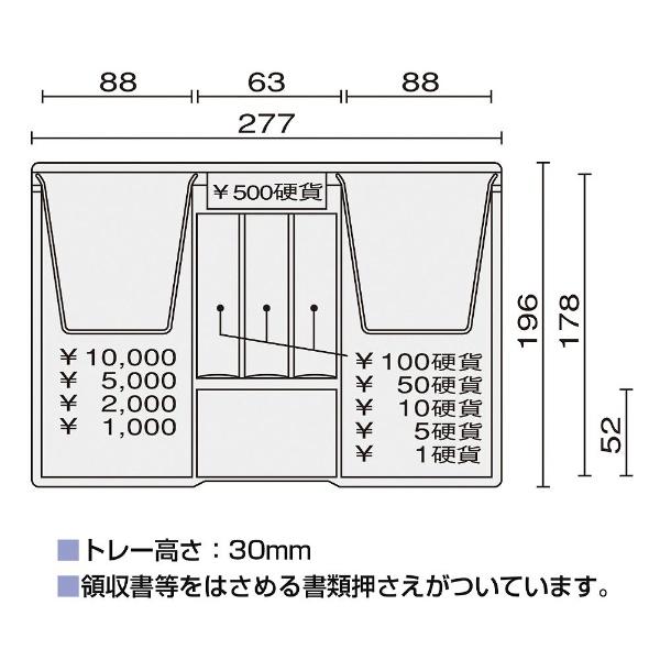 プラスPLUSCB-030F-DGY手提金庫S12-842F型ダークグレー[鍵式+ダイヤル式]【代金引換配送不可】
