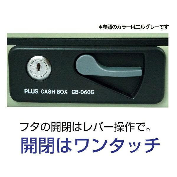 プラスPLUSCB-060G-PK手提金庫S12-868ピンク