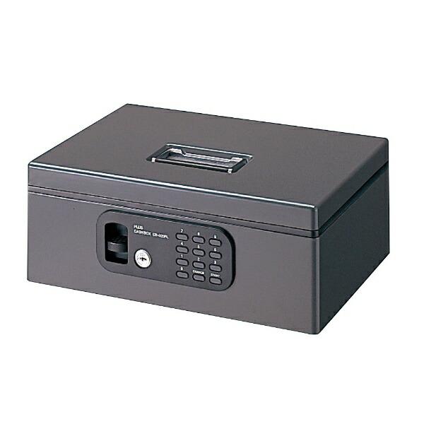 プラスPLUSCB-020FL手提金庫MFL型ダークグレー[鍵式]