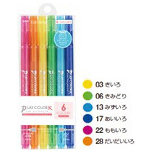 トンボ鉛筆Tombow[サインペン]プレイカラーK6色セットAGCF-611A