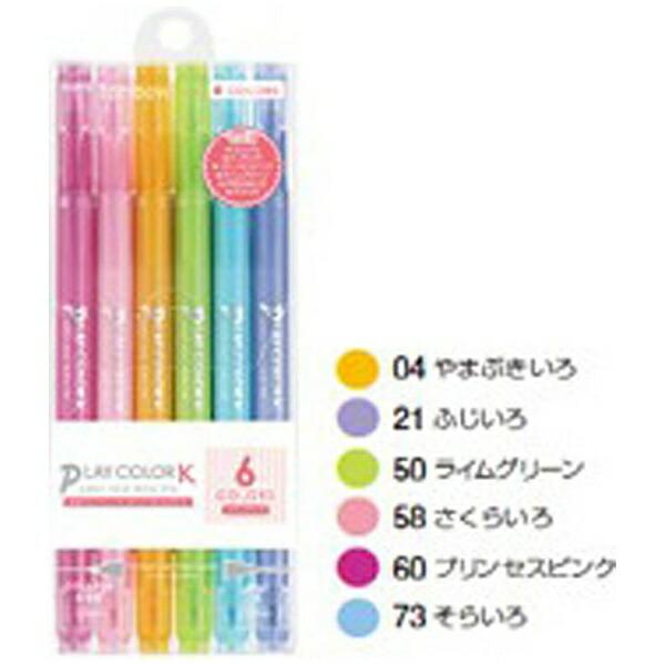 トンボ鉛筆Tombow[サインペン]プレイカラーK6色セットBGCF-611B