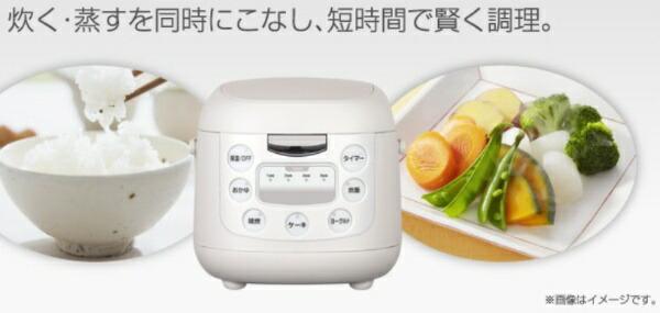 イーバランスE-BALANCEEB-RM6200K炊飯器ROOMMATE(ルームメイト)ホワイト[3.5合/マイコン][EBRM6200K][一人暮らし単身単身赴任新生活家電]