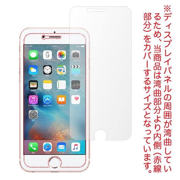 アスデックASDECiPhone6s/6用HighGradeGlassHG-IPN15S[HGIPN15S]