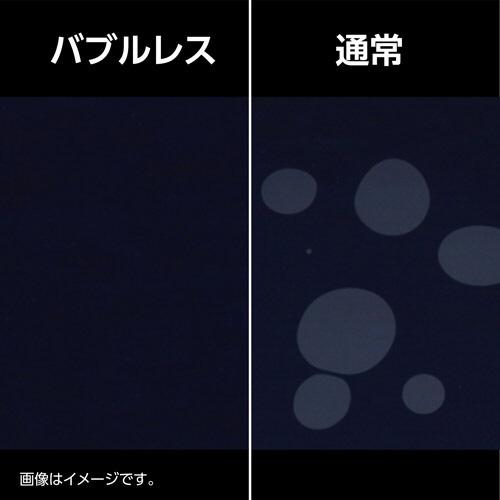 ハクバHAKUBA【ビックカメラグループオリジナル】液晶保護フィルム(ニコンD500専用)BKDGF-ND500[BKDGFND500]【point_rb】