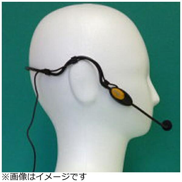 南豆無線NANZUヘッドセットマイク(コンデンサー型)MIC-806[MIC806]