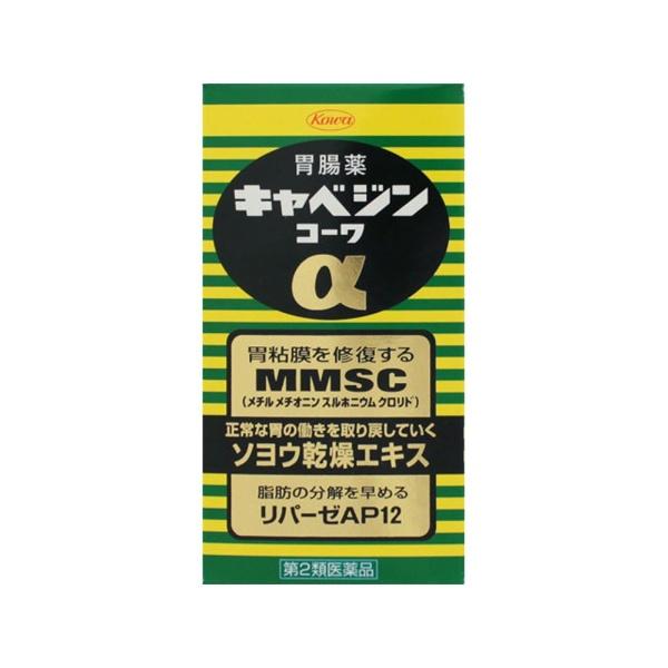 【第2類医薬品】キャベジンコーワα(100錠)〔胃腸薬〕【wtmedi】KOWA興和