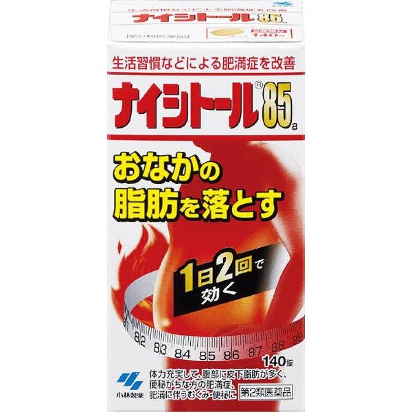 【第2類医薬品】ナイシトール85a(140錠)【wtmedi】小林製薬Kobayashi