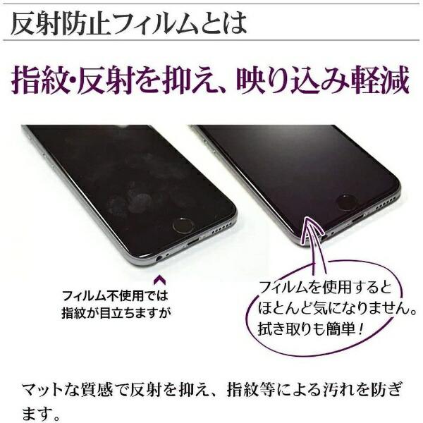 ラスタバナナRastaBananaiPhoneSE(第1世代)4インチ/5c/5s/5用タッチガードナー反射防止アンチグレアフィルムT702IP6C