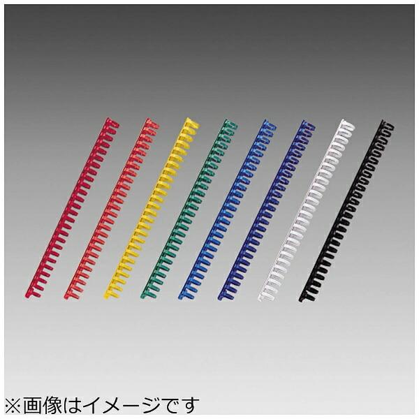 リヒトラブLIHITLAB.スライドリング金具(色:ホワイト、規格:B5(26穴))F-3191ホワイト