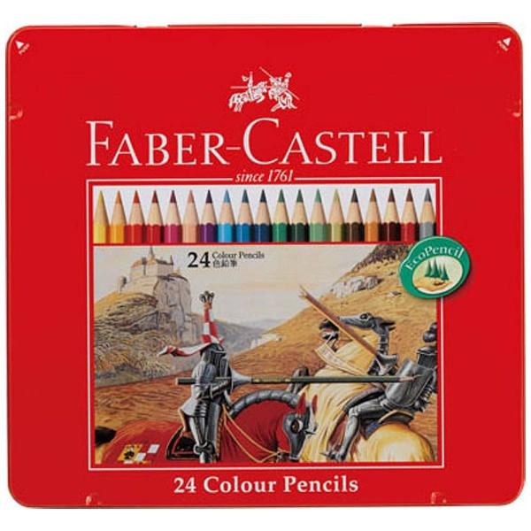 シヤチハタShachihata[色鉛筆]ファーバーカステル色鉛筆24色セットTFC-CP/24C