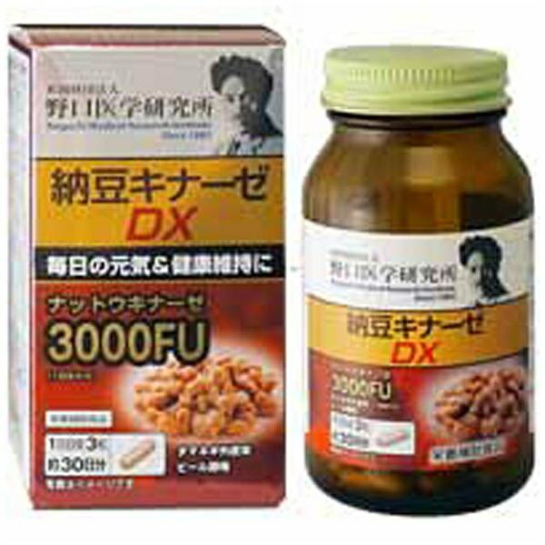 明治薬品【野口医学研究所】納豆キナーゼDX(90粒)[栄養補助食品]