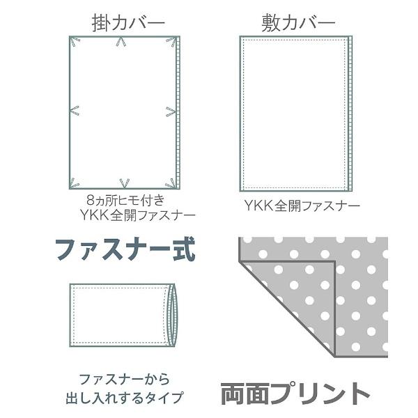 小栗OGURI【敷ふとんカバー】カフェシングルサイズ(ポリエステル65%、綿35%/105×215cm/レッド)