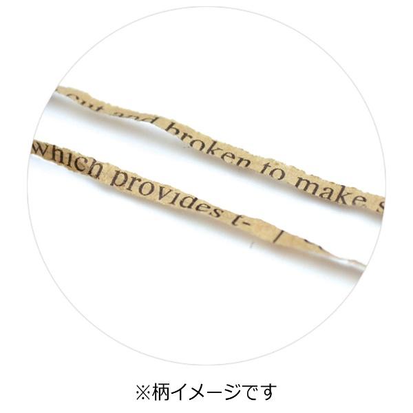 ササガワSASAGAWA[ラッピング]紙パッキン英字クラフト20g35-5889