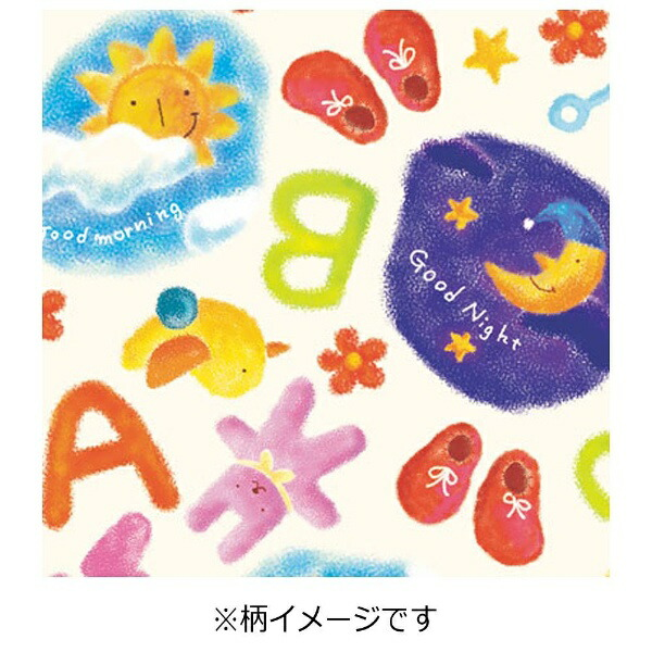 ササガワSASAGAWA[ラッピング]ロール包装紙ファンタジア半才2P35-575