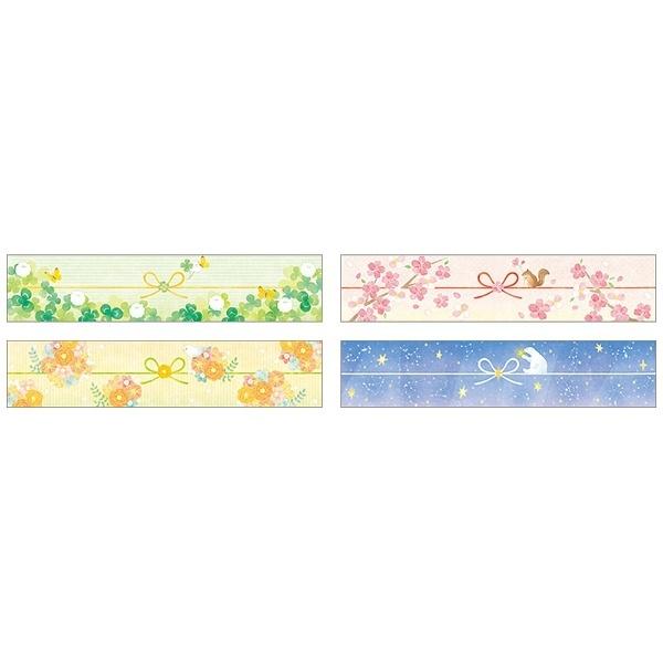 ササガワSASAGAWA[ラッピング]のしノート小SUISAI50-9712