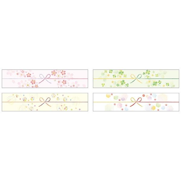 ササガワSASAGAWA[ラッピング]のしノート小MIYABI50-9710