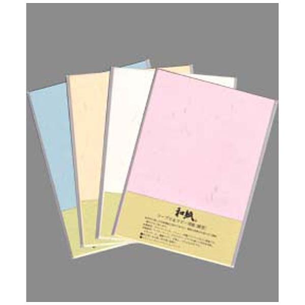 ツバメノート[コピー用紙]和紙ワープロ&コピー用紙細雪ブルー(B4判・20枚)WP101-02