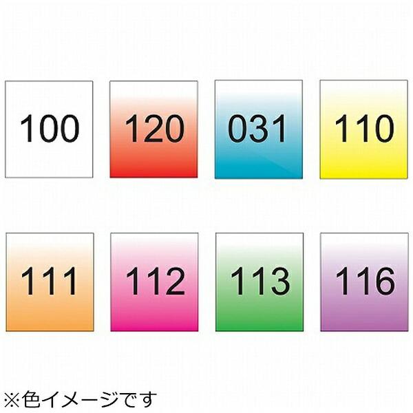 呉竹Kuretake[水性マーカー]ZIGポストチョークマーカーWET-WIPE6mmTIPNEON8色セットPOST-500A/8VB