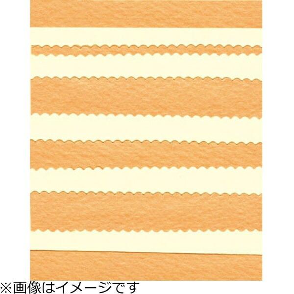 呉竹Kuretake[はさみ]クラフトはさみMINI-SEMICIRCLEミニセミサークルKU202-31
