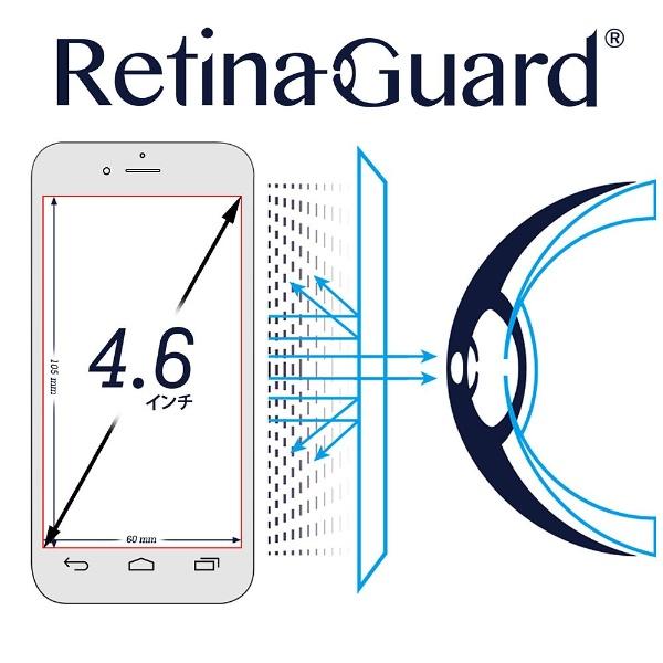 OTSオーティーエススマートフォン用[フリーサイズ4.6インチ]RetinaGuardブルーライト90%カット強化ガラスフィルムo-455