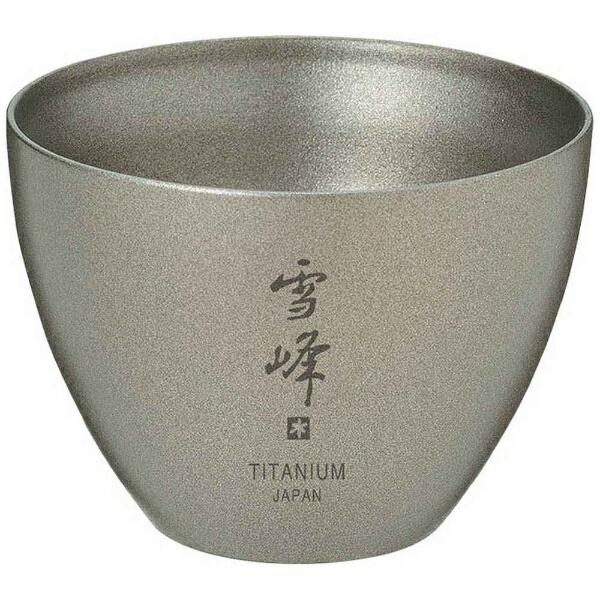 スノーピークsnowpeakテーブルウェアお猪口Titanium(55mL)TW-020
