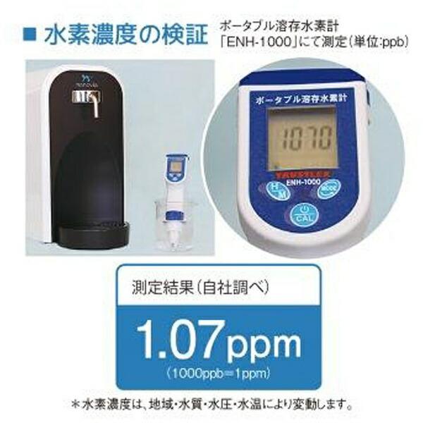 柏崎ユーエステックKASHIWAZAKIU.S.TECHKHS100水素水生成器nanovia(ナノビア)[KHS100]