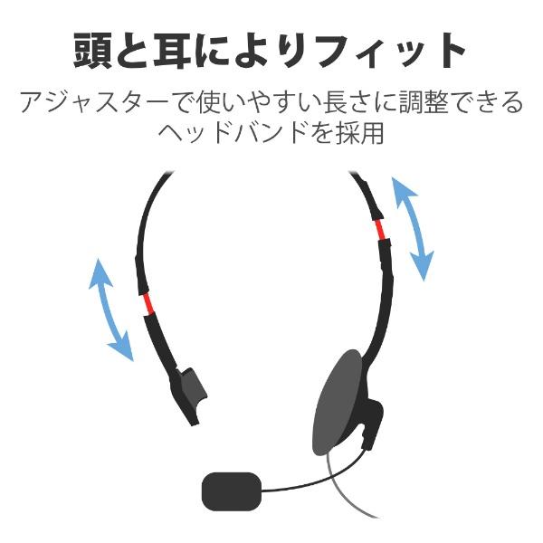 エレコムELECOMHS-HP21TBKヘッドセットブラック[φ3.5mmミニプラグ/片耳/ヘッドバンドタイプ][HSHP21TBK]