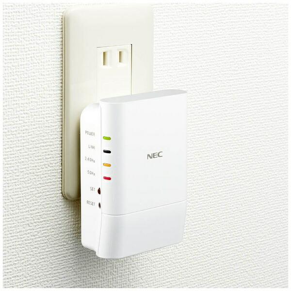 NECエヌイーシーPA-W1200EX-MS無線LAN(wi-fi)中継機[ac/n/a/g/b][PAW1200EXMS]