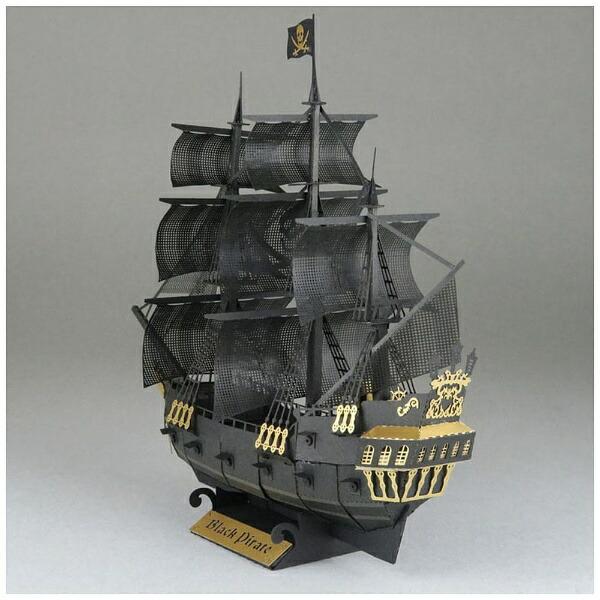カワダKAWADAペーパーナノPN-124海賊船