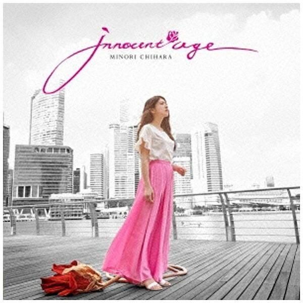 ランティスLantis茅原実里/InnocentAge初回限定盤(DVD付)【CD】