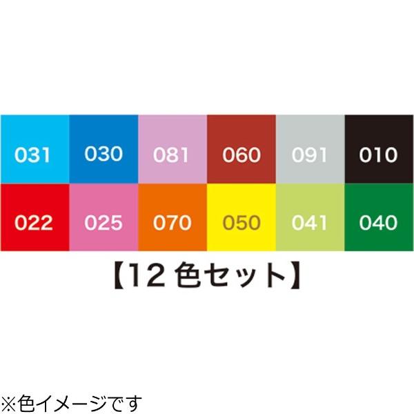 呉竹Kuretake[筆ペン]ZIGクリーンカラーリアルブラッシュ12VA12色セットRB-6000AT/12VA