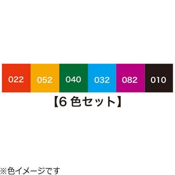 呉竹Kuretake[筆ペン]ZIGクリーンカラーリアルブラッシュ6VA6色セットRB-6000AT/6VA