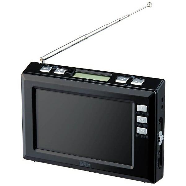ヤザワYAZAWATV03BK携帯ラジオブラック[テレビ/AM/FM][TV03BK]