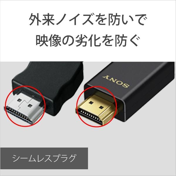 ソニーSONYDLC-HX20XFHDMIケーブル[2m/HDMI⇔HDMI/イーサネット対応]