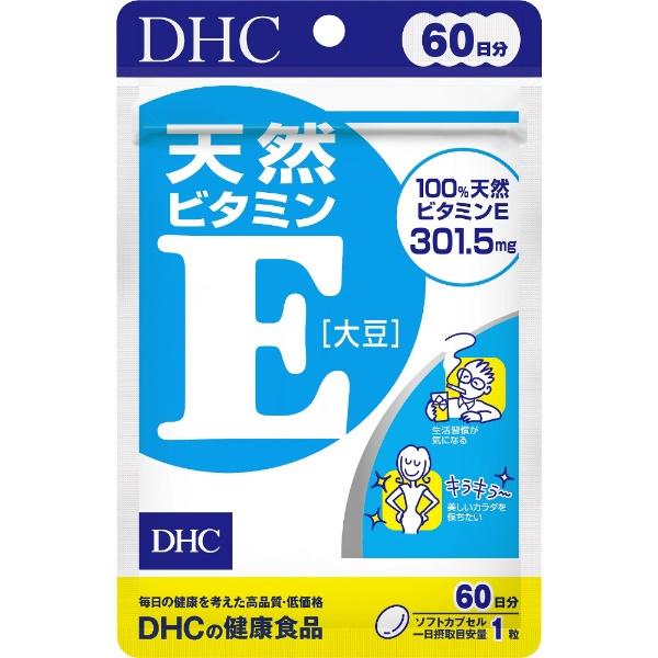 DHCディーエイチシーDHC(ディーエイチシー)ビタミンE60日分(60粒)〔栄養補助食品〕【wtcool】