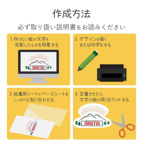 エレコムELECOM手作りタトゥーシールインクジェット用透明EJP-TATA410[A4/1面][EJPTATA410]