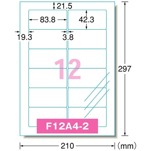 エーワンA-oneラベルシールインクジェット用透明29441[A4/7シート/12面/マット]【aoneC2009】