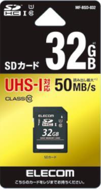 エレコムELECOMSDHCカードMF-BSDシリーズMF-BSD-032[32GB/Class10][MFBSD032]