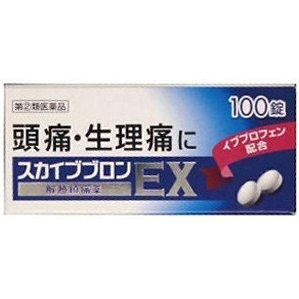 【第(2)類医薬品】スカイブブロンEX(100錠)〔鎮痛剤〕★セルフメディケーション税制対象商品オール薬品