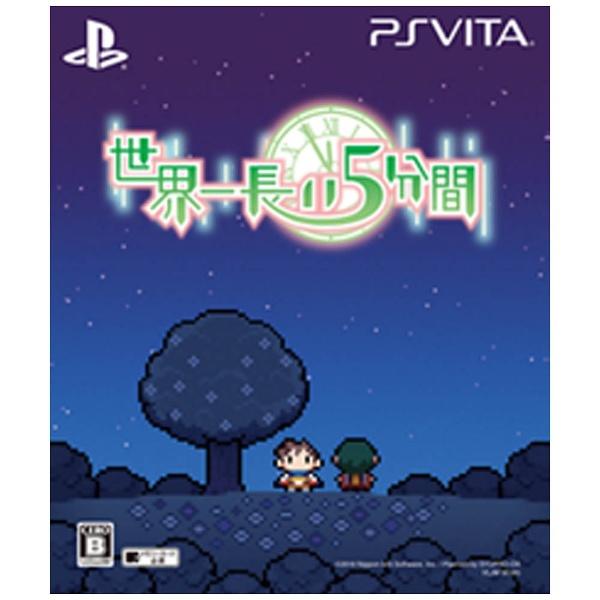 日本一ソフトウェアNipponIchiSoftware世界一長い5分間初回限定版【PSVitaゲームソフト】
