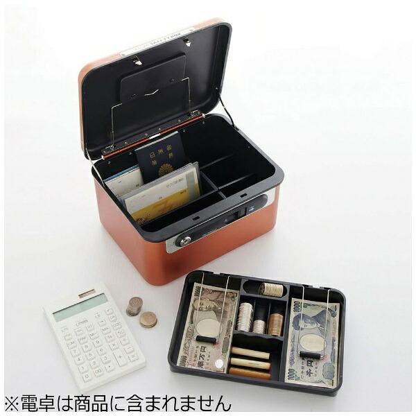 アイリスオーヤマIRISOHYAMAASB-152手提金庫A5サイズアルミ深型オレンジ[鍵式]