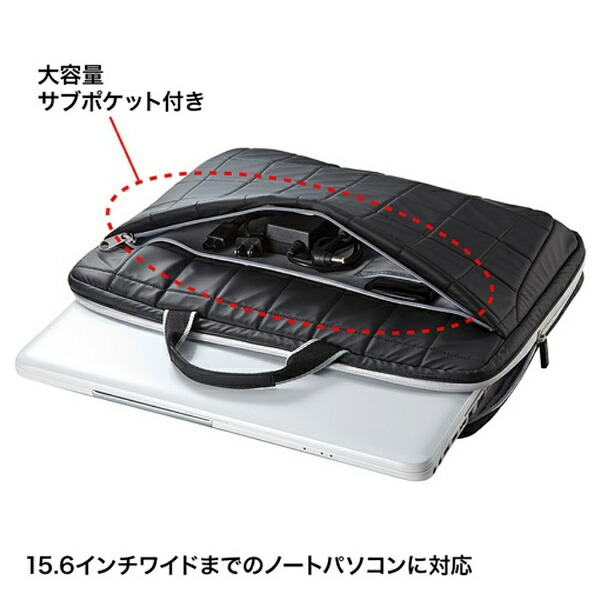 サンワサプライSANWASUPPLYノートPC対応[15.6インチタブレット]衝撃吸収パソコンケースブラックBAG-P20BK2[BAGP20BK2]
