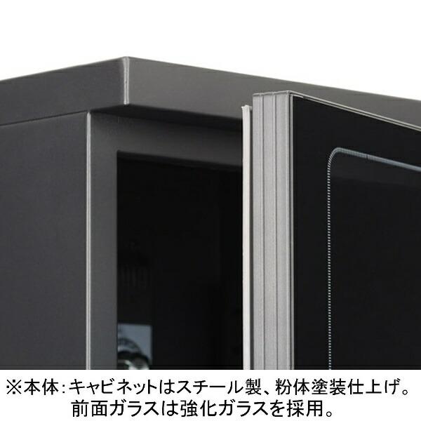 ハクバHAKUBA電子防湿保管庫「Eドライボックス」KED-25[KED25]