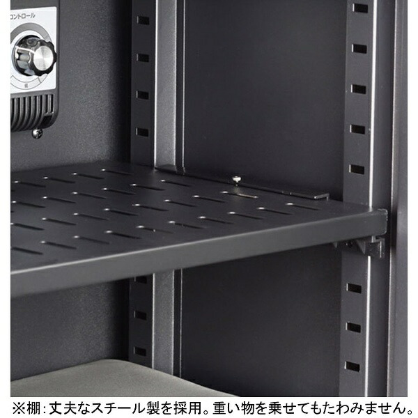 ハクバHAKUBA電子防湿保管庫「Eドライボックス」KED-40[KED40]