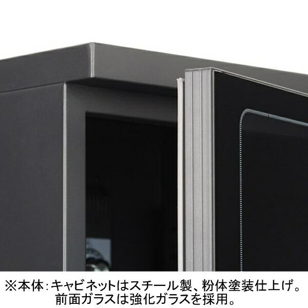 ハクバHAKUBA電子防湿保管庫「Eドライボックス」KED-60[KED60]