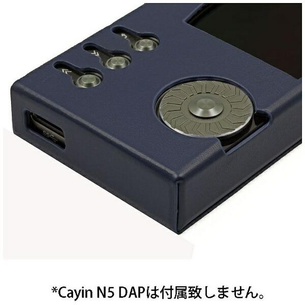 カインCayinCayinN5対応レザーケース(ネイビー)