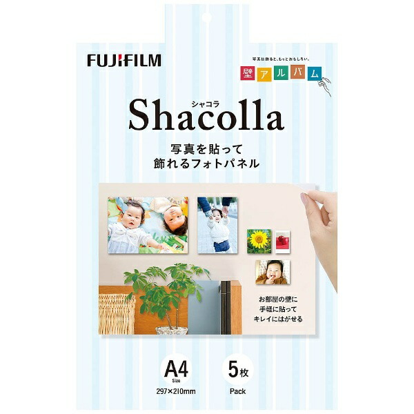 富士フイルムFUJIFILMシャコラ(shacolla)壁タイプ5枚パックA4サイズ